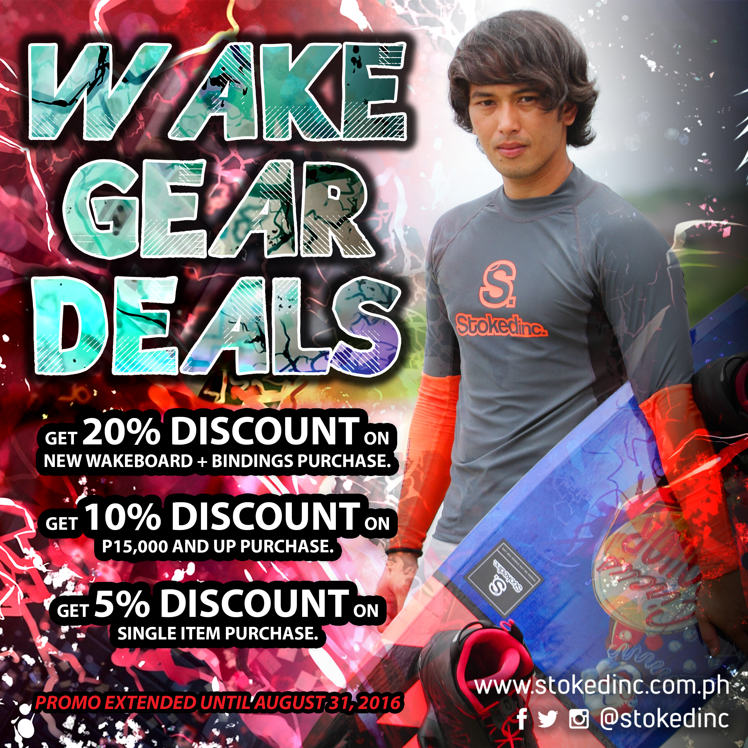 wake gear deals extended