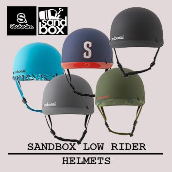 helmets-square-visor
